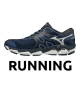 Mizuno Wave Horizon Running - Handball Shop