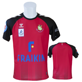 Oficial BM Granollers Home 2020/2021 Red - Handball Shop